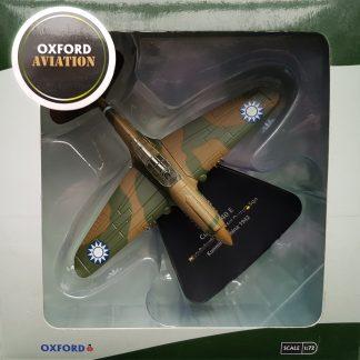 Curtis Warhawk P - 40 (AC074 Oxford)